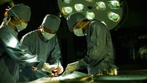 hospital_jobs
